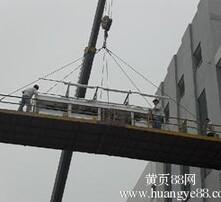 大型设备吊装搬运图片