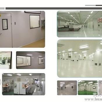 【專業實驗室規劃裝修 請認準蘇州博蘭特 值得信賴的品牌 免費設計方