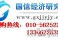 2013-2017年中国电子测量仪器制造市场竞争格局及投资策略分析报告