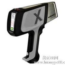 美国伊诺斯手持式X射线萤光光谱分析仪