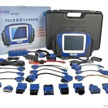 PS2全能型汽油车故障诊断仪汽车钥匙匹配保养灯