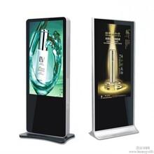 供应上海46寸液晶广告机落地式广告机上海广告机厂家