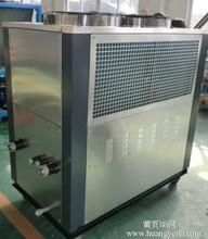 电镀冷水机,防腐冷水机,耐酸碱冷水机