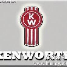 肯沃斯刹车分泵螺母WE5977L