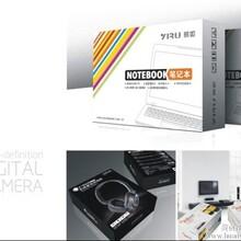 松岗彩盒包装设计,产品包装设计,沙井新点设计公司