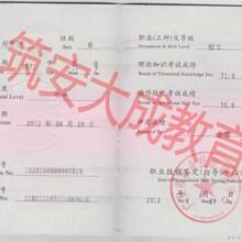 浙江舟山车工高级取证,钳工高级,管工高级,车工技师取证