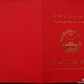 北京宣武区在哪报考保育员资格证保育员专场考试一次通过