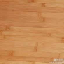 山友竹地板纯天然竹地板图片