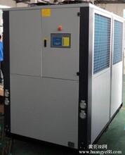 浙江冷水机,风冷式冷水机,水冷式冷水机