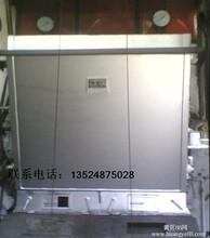 锅炉分行分层燃烧节能给煤机
