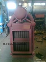 复合相变换热器