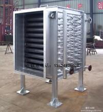热管式热水发生器