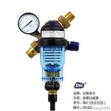 云南昆明汉斯希尔纯净水设备-水处理设备-质量最好价格最实惠!