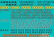 北京物业经理证书,企业经理证书,全国通用