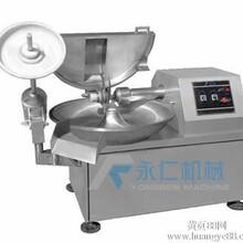揭东永仁供应80型变频斩拌机设备功率14kw