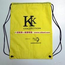 郑州无纺布礼品袋定做河南礼品袋定做