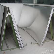 昌发现货6351铝合金角铝,6351铝合金卷板