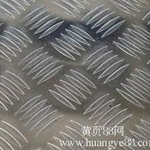 昆明5454铝合金花纹板,5052铝合金花纹板