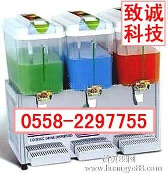 三缸果汁机