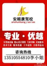 深圳学车驾校,龙华东环二路专业驾驶培训学校,C1牌考试领证。