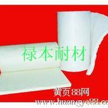 隧道窑用防火耐热标准型陶瓷纤维毯生产厂家