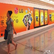 北京地铁拉手广告北京地铁广告代理公司