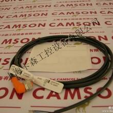 供应IFM连接器与电缆EVC004