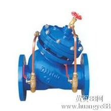 泊头科艺D745X多功能水泵控制阀,品质保证客户首选