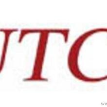 UTC原厂
