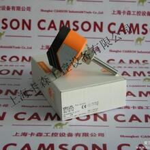 供应IFM流量传感器SI1010