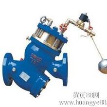 泊头科艺活塞式电动浮球阀,性能可靠控制精确