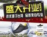批发户外鞋防水多功能鞋运动鞋RIEK瑞可多功能运动鞋批发