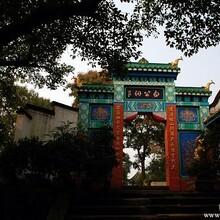 成都重庆忠县武隆环湖往返三日成都国内游