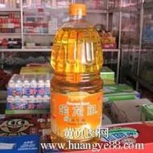 金龙鱼花生油,金龙鱼食用调和油批发价格