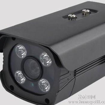 高清网络监控摄像机厂家批发 免费发布红外摄像机信息  价格: 面议