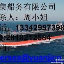散杂货船深圳盐田到印尼