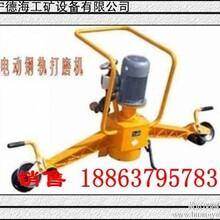DM2.2电动钢轨打磨机,道轨打磨机