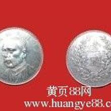 北京艺术品鉴宝公司求购古代银器,铜器。玉器收藏品。。精品求购图片