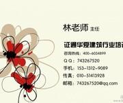 柳州一级建造师监理工程师图片