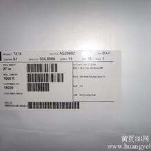 供应3M7816标签