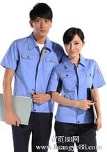 徐州工作服定做工作服怎样选择服款式及面料