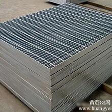 热镀锌钢格板冷镀锌钢格板雨水篦子板网格栅板水井盖板