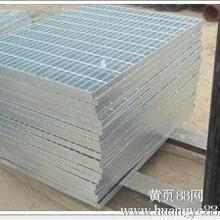 异型钢格板热镀锌钢格板格栅板齿形钢格板雨水篦子楼梯脚踏板