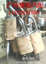 大宇典雅汽车配件,三元催化器,曲轴,连杆等拆车配件图片
