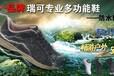 重庆哪有批发最热门的多功能鞋运动鞋