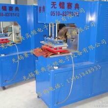 PVC膜结构焊接专用设备图片