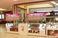 散装香水加盟迪赫尔----天津市招商新政策
