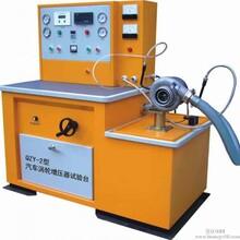 汽车涡轮增压器试验台