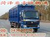 菏泽到滨州物流专线公司货运,菏泽到滨州整车物流专线