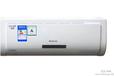 格力空调Q力特价-2659元